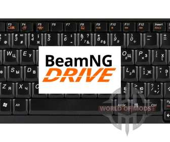 Manage game BeamNG Drive: keyboard shortcuts