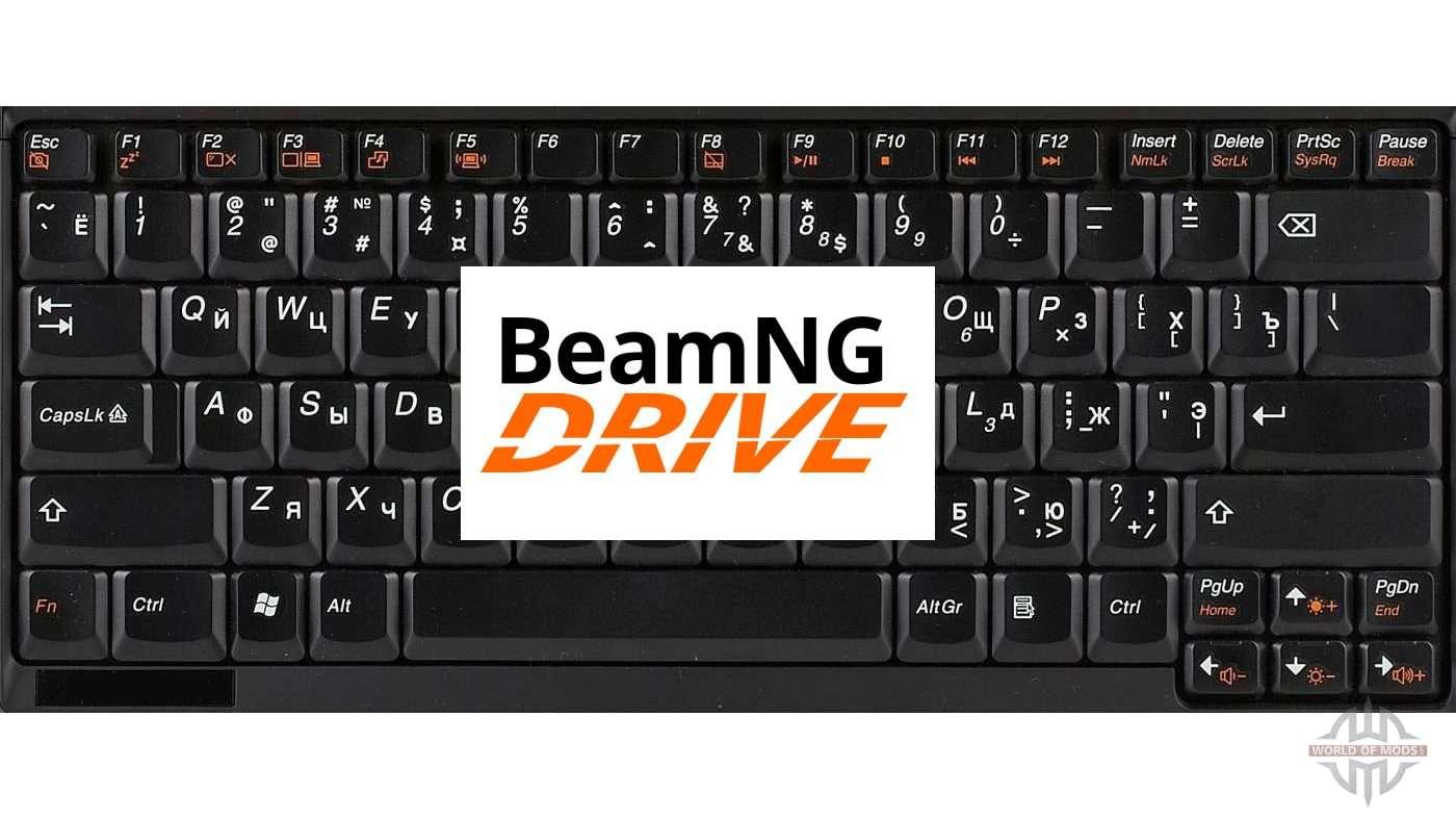 free beamng drive activation key