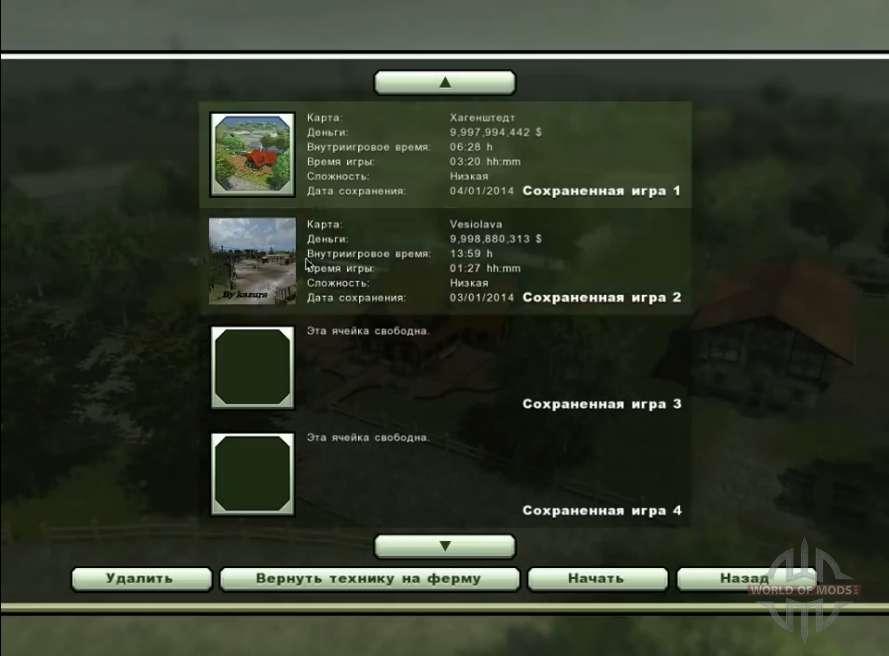 как сделать много денег в игре farming simulator 2013 видео