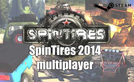 Game on the network in SpinTires 2014