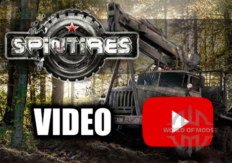 Spin Tires videos: trailers, gameplay review and walkthrough