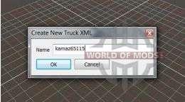 Truck name choosing