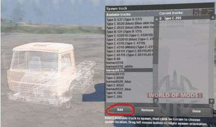 Truck spawing in the Proving Grounds