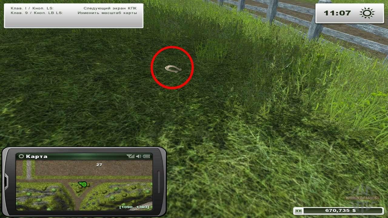 Mapa detalhado de ferraduras locais em Farming Simulator 2013