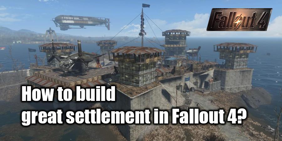 Где можно построить дом в fallout 4