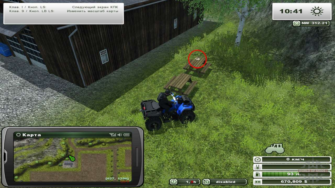 How To Collect Hay In Farming Simulator 14 Html Autos Post