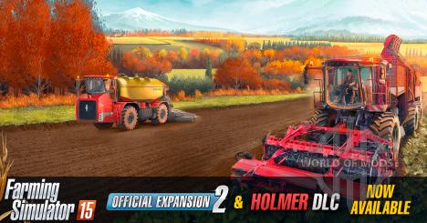 HOLMER DLC