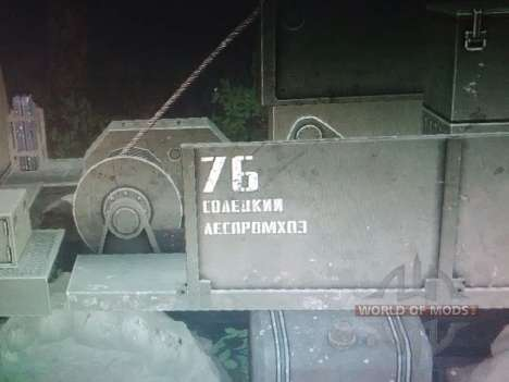 There is that COAEQKNN AECNPOMXOE in SpinTires, whatever it is