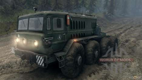 SpinTires Tech Demo v1.1 (May 13) 2013 RUS and E