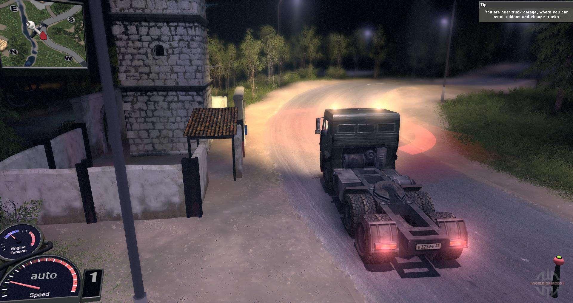 Spin tires level up (2012) скачать через торрент игру.