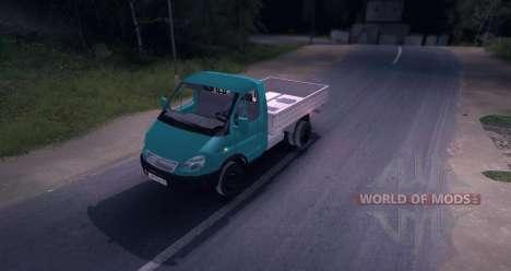 Gazelle 33027 for Spin Tires