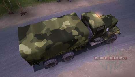 KrAZ truck Camo for Spin Tires
