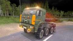 Pak and KrAZ trucks