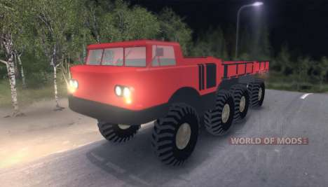 Pak freight transport for Spin Tires