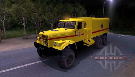 Pak trucks v8.0 for Spin Tires