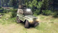 The UAZ-469 vehicle