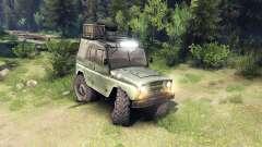 The UAZ-469 vehicle