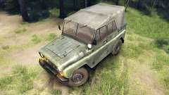 The UAZ-469 with headlight-seeker