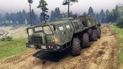 MAZ-7410 for Spin Tires