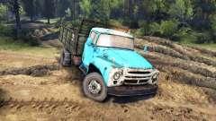 The automobile ZIL-MMZ-4502
