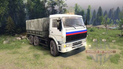 KamAZ trucker for Spin Tires