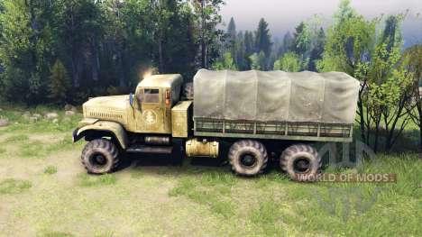 KrAZ-255 LPH for Spin Tires