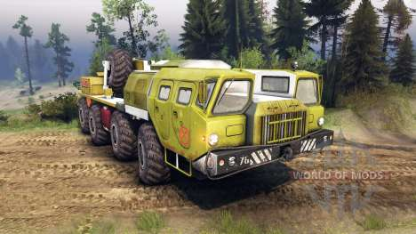 MAZ-7310 tehomi for Spin Tires
