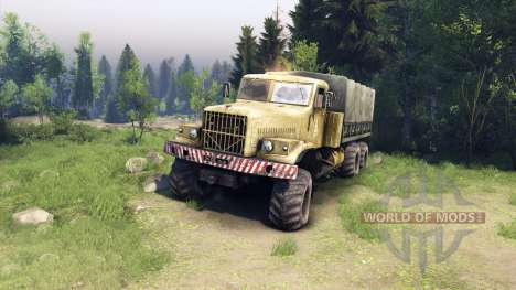 KrAZ-255 LPH for Spin Tires