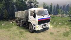 KamAZ trucker