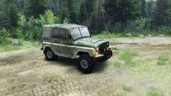 Bumper and wheel UAZ