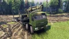 KamAZ-63501 Mustang