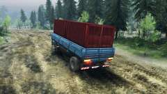 The trailer ODS-885 v2.2 for Spin Tires