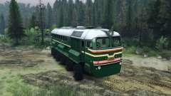 The Diesel Locomotive M62