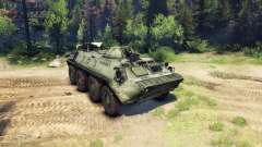 The BTR-70
