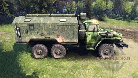 Ural-4320 camo v1 for Spin Tires