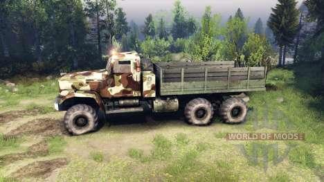 KrAZ-255 camo v2 for Spin Tires