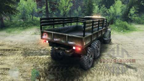 Ural-4320-Board- for Spin Tires