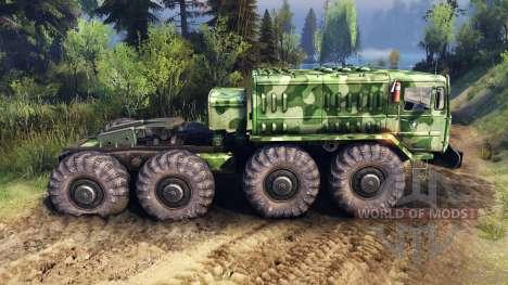 MAZ-535 camo v1 for Spin Tires