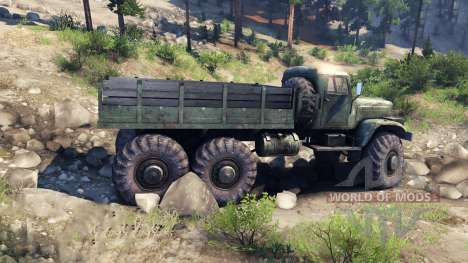 KrAZ-255 Monster for Spin Tires