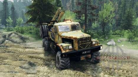 KrAZ-255 old for Spin Tires
