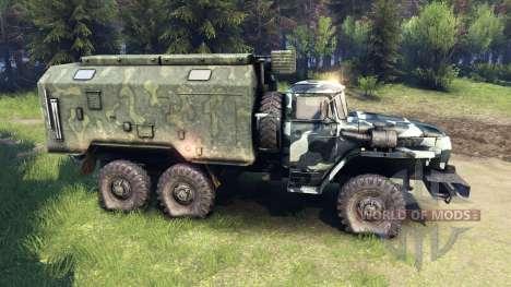 Ural-4320 camo v3 for Spin Tires