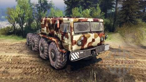 MAZ-535 camo v2 for Spin Tires