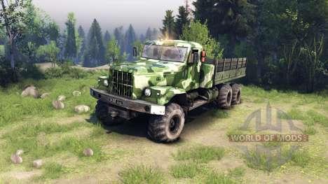 KrAZ-255 camo v1 for Spin Tires
