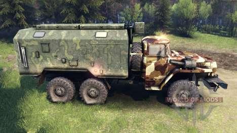 Ural-4320 camo v2 for Spin Tires