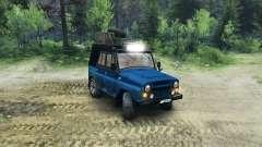 UAZ-31512