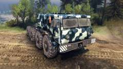 MAZ-535 camo v3 for Spin Tires