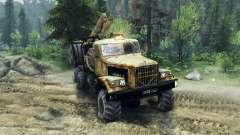 KrAZ-255 old