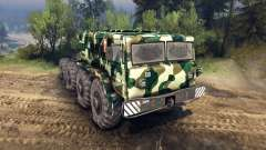 MAZ-535 camo v4 for Spin Tires