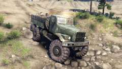 KrAZ-255 Monster