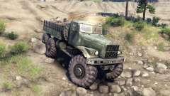 KrAZ-255 Monster